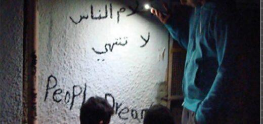 Couverture de l'Ouvrage de Clémence Lehec: Sur les murs de Palestine